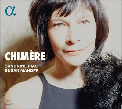 Sandrine Piau / Susan Manoff 슈만 / 드뷔시 / 볼프 / 프레빈: 가곡집 (Chimere)
