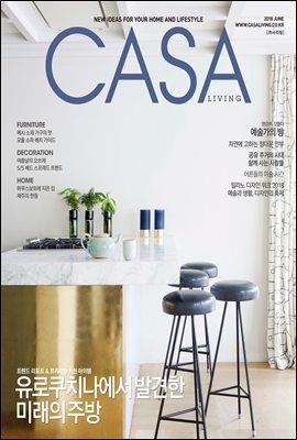 월간 CASA LIVING 2018년 06월호