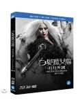 백발마녀전 (BD+3D+DVD) : 블루레이