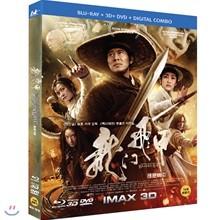 용문비갑 (BD+3D+DVD) : 블루레이