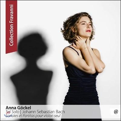 Anna Gockel 바흐: 무반주 바이올린 소나타와 파르티타 전곡 BWV1001-1006 (Bach: Sonates et Partitas pour violon seul)