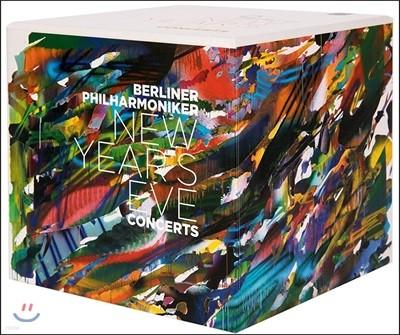 베를린 필하모닉 제야 음악회 1977-2015 (Berliner Philharmoniker: New Year's Eve Concerts)