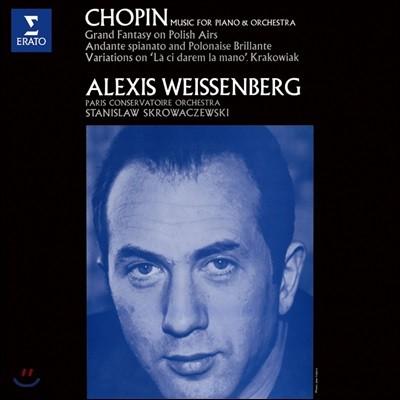 Stanislaw Skrowaczewski / Alexis Weissenberg 쇼팽: 피아노와 오케스트라를 위한 작품집 (Music for Piano & Orchestra)