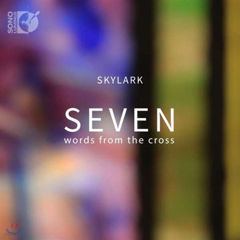 Skylark Vocal Ensemble 십자가 위의 일곱 말씀 - 아카펠라 합창 작품집 (Seven Words From The Cross)