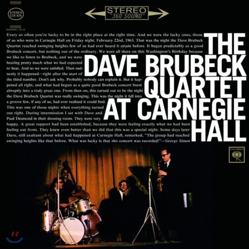 The Dave Brubeck Quartet (데이브 브루벡 쿼텟) - At Carnegie Hall [2LP]
