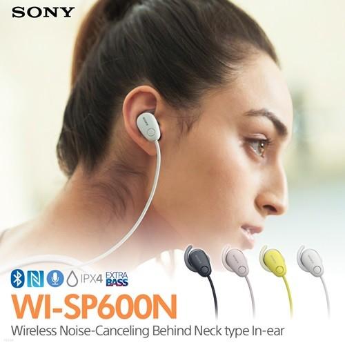 소니 WI-SP600N 노이즈캔슬링 블루투스 이어폰