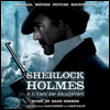Hans Zimmer - Sherlock Holmes: A Game of Shadows (�ȷ� Ȩ��: �׸��� ����) (Original Score)(Enhanced)(Soundtrack)