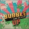 ������ 1�� - Bubble Up