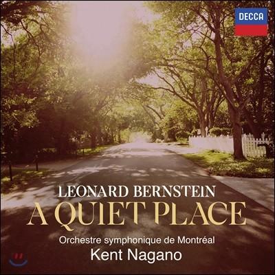 Kent Nagano 번스타인: 콰이어트 플레이스 (Bernstein: A Quiet Place)