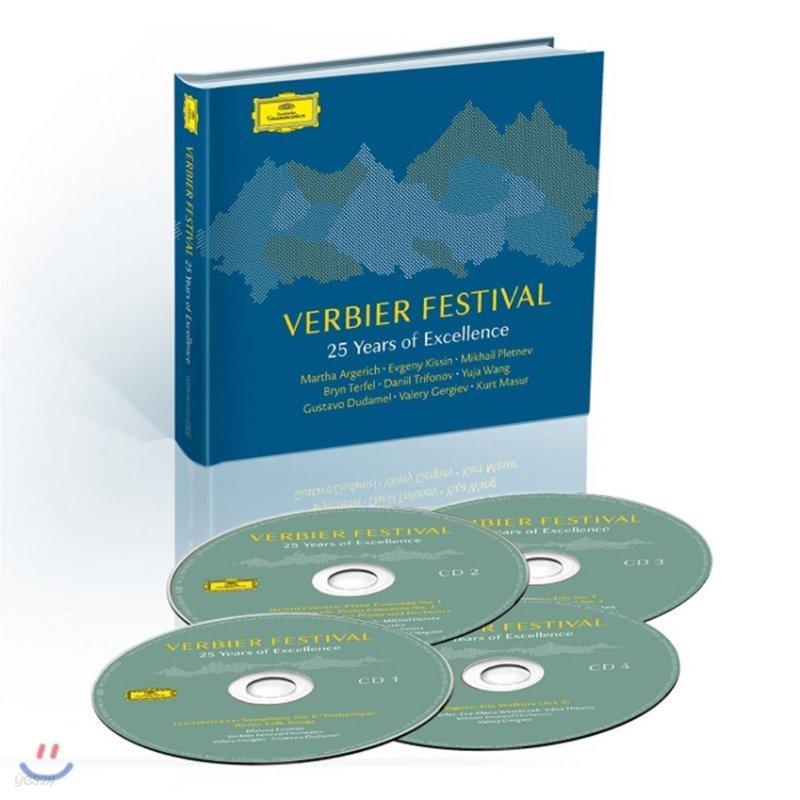 베르비에 페스티벌 25주년 기념 앨범 (Verbier Festival: 25 Years of Excellence)