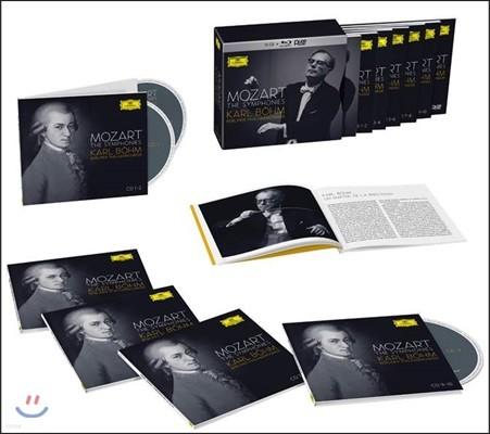Karl Bohm 모차르트: 교향곡 전집 (Mozart: The Symphonies) 칼 뵘