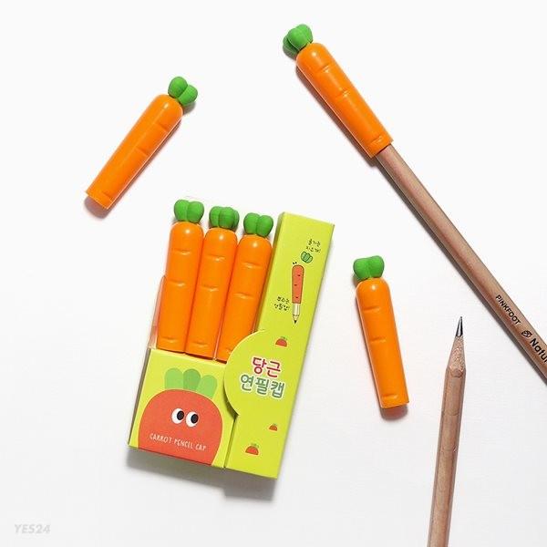 1000 당근 연필캡