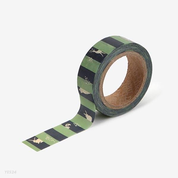 Masking Tape single - 122 Hide and seek