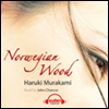 �븣������ �� (Norwegian Woods) 1