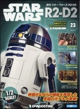 STAR WARS R2-D2 2018年7月3日號