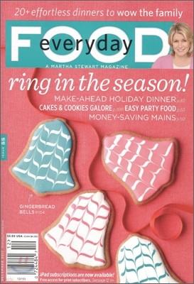 (Martha Stewart Living) Everyday Food (월간) : 2011년 12월