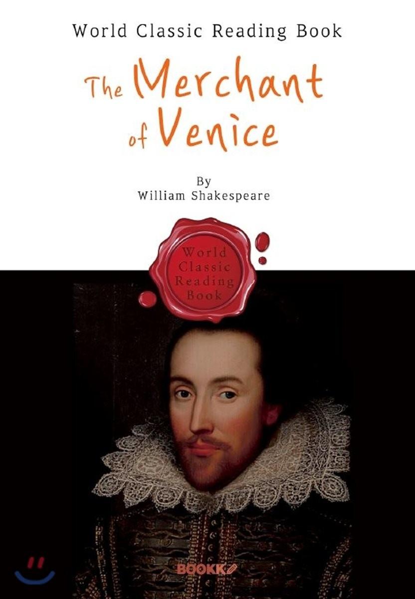베니스의 상인 : The Merchant of Venice (5대 희극-영어 원서)