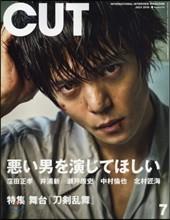 Cut 2018年7月號