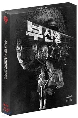 부산행 X 서울역 (4Disc 스틸북 B타입 넘버링 한정판 ) : 블루레이