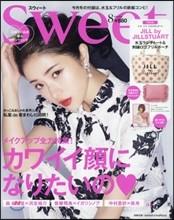 (예약도서)Sweet(スウィ-ト) 2018年8月號