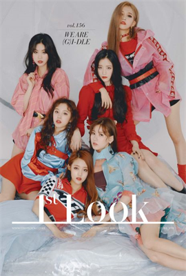 퍼스트룩(1st Look) 2018년 06월호 156호