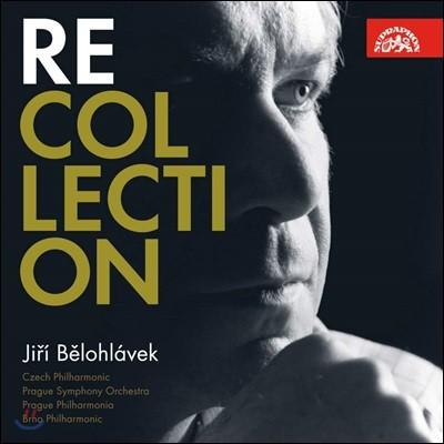 이르지 벨로흘라베크 대표 녹음 모음집 (Jiri Belohlavek - Recollection)