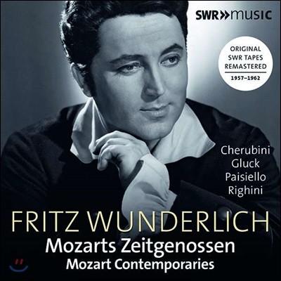 Fritz Wunderlich 프리츠 분덜리히 6집 - 모차르트의 동시대인들 (sings Mozart Contemporaries)