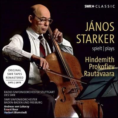 Janos Starker 야노스 슈타커가 연주하는 힌데미트 / 프로코피예프 / 라우타바라 (Hindemith: Cello Concerto / Prokofiev: Sinfonia Concertante in E minor / Rautavaara: Cello Concerto No. 1, Op. 41)