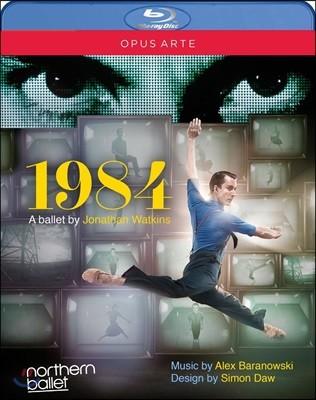 Northern Ballet 발레로 감상하는 조지 오웰의 1984 (Jonathan Watkins & Northern Ballet : 1984)