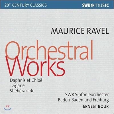 Ernest Bour 라벨: 관현악 작품집 - 다프니스와 클로에, 치간느, 세헤라자데 외 (Ravel: Orchestral Works)