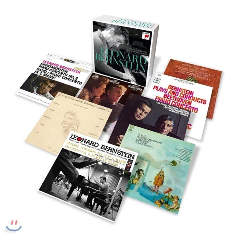 레너드 번스타인 - 더 피아니스트 (Leonard Bernstein - The Pianist)