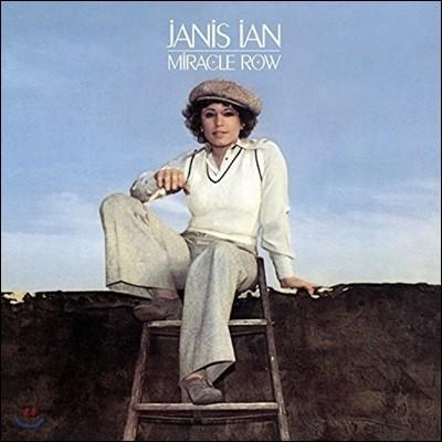 Janis Ian (제니스 이안) - Miracle Row [LP]