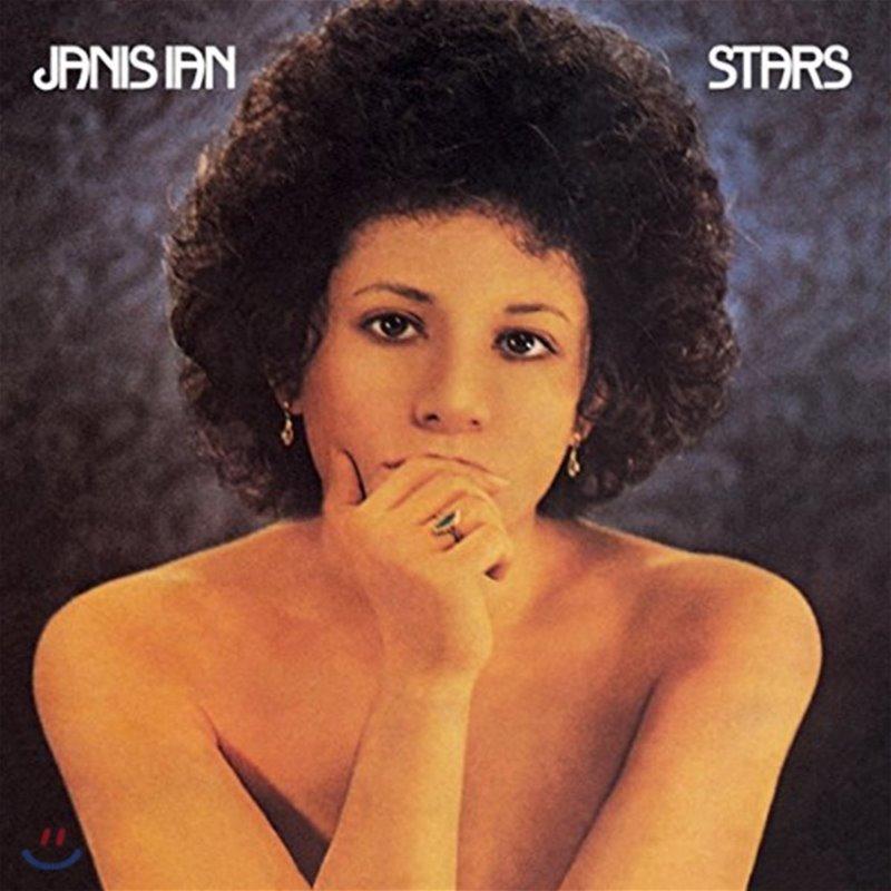 Janis Ian (제니스 이안) - Stars
