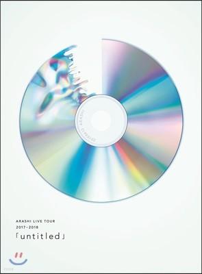 Arashi (아라시) - Arashi Live Tour 2017-2018「untitled」[초회한정반]