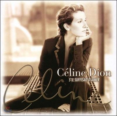 Celine Dion (셀린 디온) - S'Il Suffisait D'Aimer
