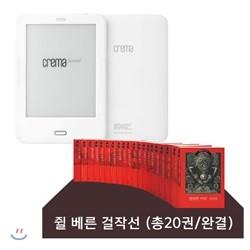 예스24 크레마 사운드 (crema sound) + 쥘 베른 걸작선 (전20권/완결) eBook 세트