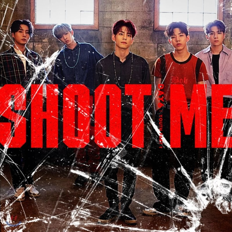 데이식스 (DAY6) - 미니앨범 3집 : Shoot Me : Youth Part 1 [버전 랜덤 출고]