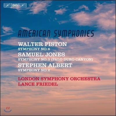 Lance Friedel 아메리칸 교향곡 - 월터 피스턴, 사무엘 존스 등의 작품 (American Symphonies) 런던 심포니 오케스트라, 랜스 프리델