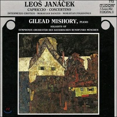 Gilead Mishory 야나체크: 피아노 작품집 (Janacek: Capriccio, Concertino)