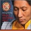 Nawang Khechog (���� ����) - Tibetan Meditation Music (Ƽ�� �������)