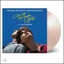 콜 미 바이 유어 네임 영화음악 (Call Me By Your Name OST) [피치 컬러 2LP]