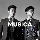 권서경 X 고은성 - Musica [EP]