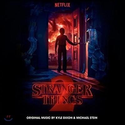 기묘한 이야기 시즌 2 드라마 음악 (Stranger Things Season 2 OST - Kyle Dixon & Michael Stein)