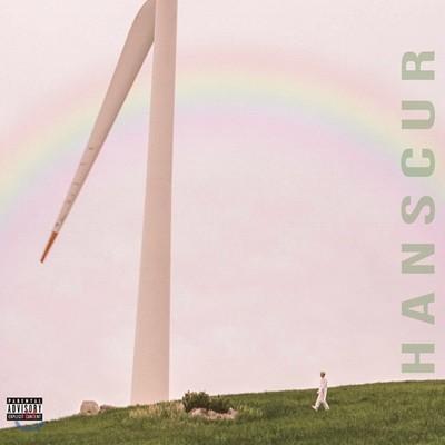 한스커 (Hanscur) - 미니앨범 1집 : Blow Youth
