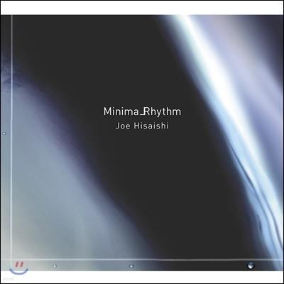 Joe Hisaishi (히사이시 조) - Minimalism [Limited Edition 2 LP]