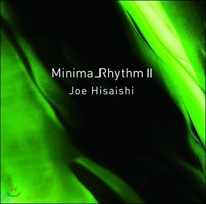 Joe Hisaishi (히사이시 조) - Minimalism 2 [Limited Edition 2 LP]