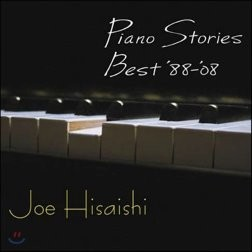 Hisaishi Joe (히사이시 조) - Piano Stories Best