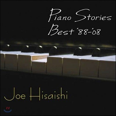 Hisaishi Joe (히사이시 조) - Piano Stories Best '88-'08 [Limited Edition 2LP]