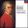 ������Ʈ : �ǾƳ� ���ְ� ����� (Mozart : The Piano Concertos) (10CD) - Vladimir Ashkenazy