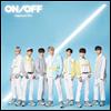 온앤오프 (ONF) - On/Off -Japanese Ver.- (CD+DVD) (초회한정반 A)